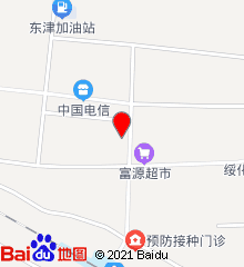 绥化市东津中心卫生院