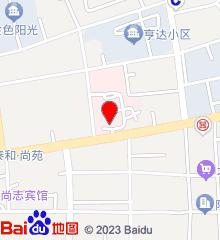 尚志市人民医院