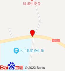 木兰县中医医院