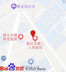 敦化市第二人民医院