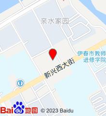 伊春林业中心医院