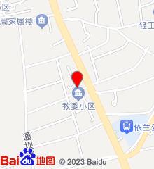 依兰县中医医院