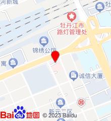 牡丹江市骨科医院