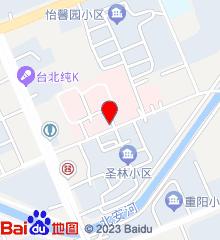 牡丹江市肿瘤医院