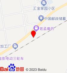 牡丹江市阳明区桦林中医整骨医院