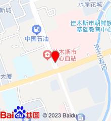 中国人民解放军第224医院