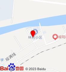 东宁县绥阳镇中心卫生院