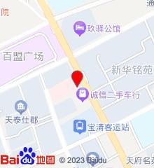 宝清县妇幼保健院