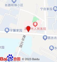 昌吉市人民医院