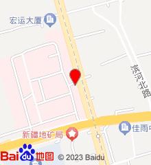 中国人民解放军新疆军区总医院