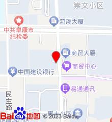 阜康市人民医院