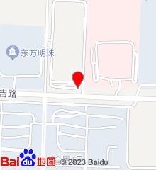 奇台县人民医院