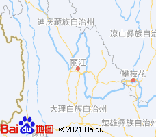 丽江电子地图