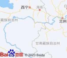 黄南电子地图
