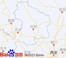 庆阳电子地图