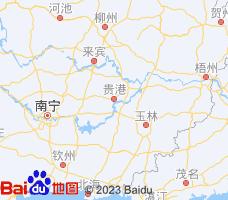 贵港电子地图