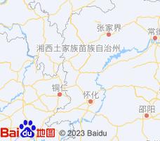 湘西电子地图