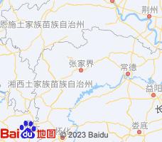 张家界电子地图