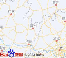贺州电子地图