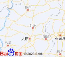 忻州电子地图