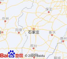 石家庄电子地图