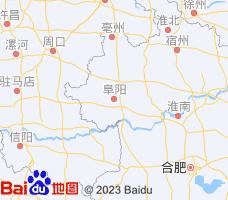 阜阳电子地图