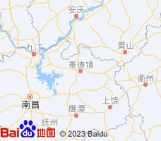 景德镇电子地图