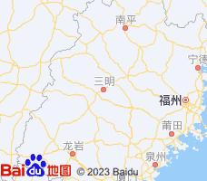三明电子地图