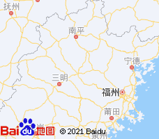 南平電子地圖