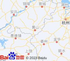黄山电子地图