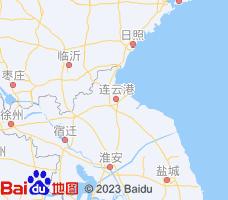 连云港电子地图