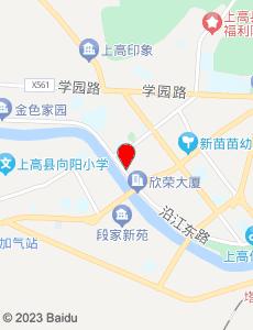 上高旅游地图