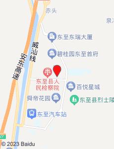 东至旅游地图