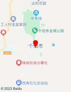 个旧旅游地图