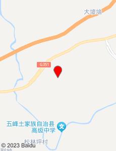 五峰旅游地图