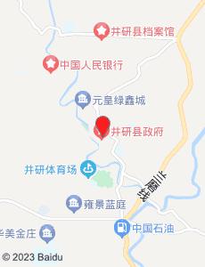 井研旅游地图