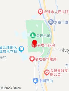 会理旅游地图