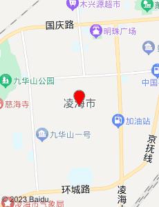 凌海旅游地图