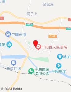 千阳旅游地图