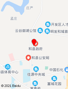 和县旅游地图