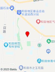 和田旅游地图