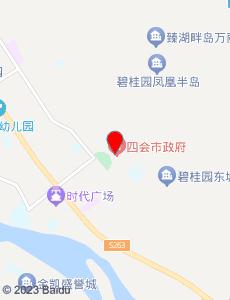 四会旅游地图