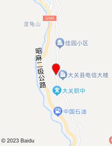 大关旅游地图