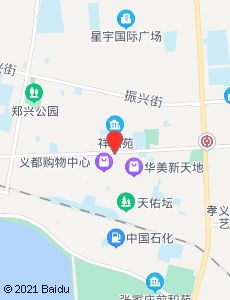 孝义旅游地图
