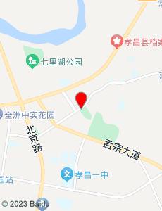 孝昌旅游地图