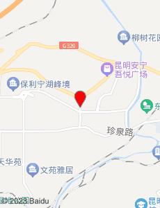 安宁旅游地图