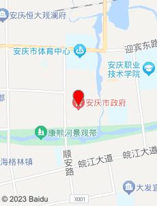 安庆旅游地图
