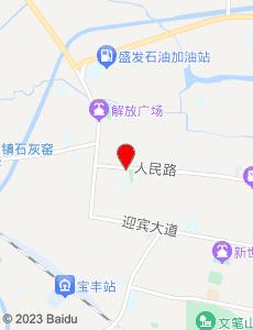 宝丰旅游地图