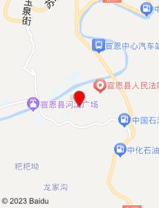 宣恩旅游地图