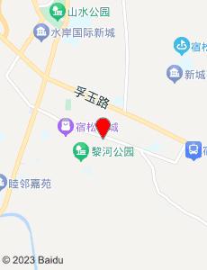 宿松旅游地图